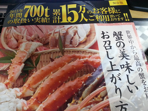 シーフード本舗口コミ評判12