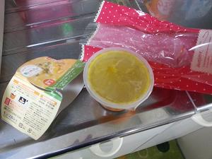 モンマルシェ野菜スープ3