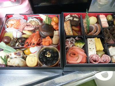 大丸松坂屋おせち口コミ2020-1-400買ってよかったおせち,おせち予約,おせち通販,料亭おせち通販,京都,冷蔵おせち