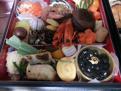 大丸松坂屋おせち口コミ2020-3-400。買ってよかったおせち,おせち予約,おせち通販,料亭おせち通販,京都,冷蔵おせち
