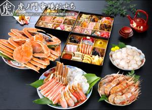 虎ノ門市場おせち海鮮特盛膳600海鮮おせちランキング