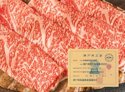 2大和牛ブランド松阪牛、神戸牛の両方入ったすき焼きのセットでおすすめの通販をご紹介しています。松阪牛、神戸牛のすき焼きセットで景品目録用なら値段の安いものもありますが、確かな高級品質で本格的なセット、しかもお手頃価格のものを選びました。松阪牛神戸牛食べ比べセット400-2