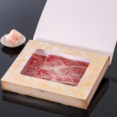 松阪牛すき焼き用通販ランキング400