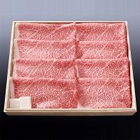 松阪牛すき焼き用通販ランキング200