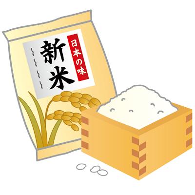お米の通販の中でも、あきたこまち、秋田産、5kg、無洗米、そして平成30年生産のものだけをピックアップして一覧にしました。「あきたこまち秋田産5kg無洗米平成30年」を通販で選ぶ際にお役に立てれば幸いです。あきたこまち秋田産5kg無洗米400