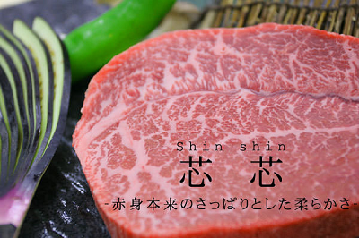 やまと松阪牛ステーキ400