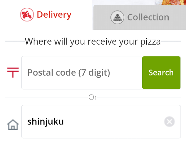 pizza hut shinjuku600。pizza hut Shinjuku,Tokyoピザハット,新宿,店舗,クーポン