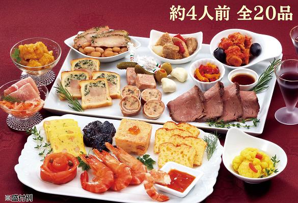 みんなのお祝いグルメ洋風おせちオードブル人気札幌グランドホテル2022-3