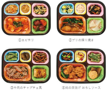 ワタミの宅食の中で冷凍でまとめ買いができるワタミ宅食ダイレクトの特徴や口コミを簡単にまとめています。ワタミの冷凍宅食ダイレクトおまかせ