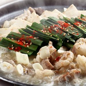博多もつ鍋若杉スープ塩とんこつ味300
