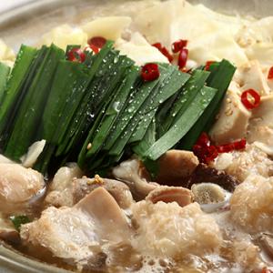 博多もつ鍋若杉スープ醤油味300