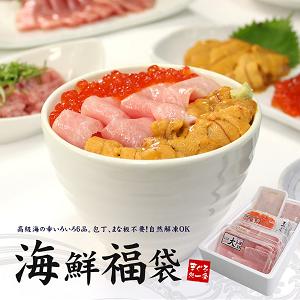 まぐろ処一条海鮮丼通販おすすめセット300