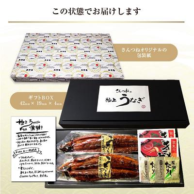 ざこばの朝市のうなぎ通販の口コミを当方の感想も含めて、簡単にまとめています。ざこばの朝市のうなぎは、さすが大阪中央卸売市場さんつねの鰻蒲焼、評判通りの特大肉厚ふっくらで美味しいうなぎでした。ざこばの朝市うなぎ蒲焼通販ギフト400