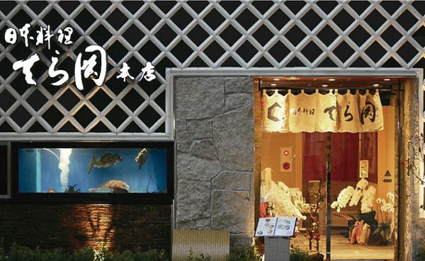 博多てら岡(てらおか)監修のおせちの特徴や口コミ、評判について。福岡博多の人気日本料理料亭てら岡のおせち、全国に宅配するおせち通販、本格和風おせちの魅力について、簡単にまとめています。みんなのお祝いグルメ博多てら岡外観2021