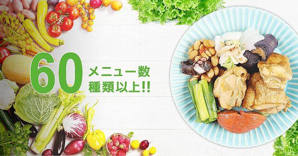 サブスク食材比較、宅配食冷凍ナッシュ600-1一人暮らし食事おすすめ。一人暮らし,食事,おすすめ,ランキング,ご飯,ごはん,めんどくさい,野菜,宅配,冷凍,弁当,健康,一人暮らしの食事,栄養バランス良し,電子レンジ,比較,バランスの良い食事,健康的な食事,一人暮らしの食事での栄養の偏り,定期便,定期お届け,男,一人暮らしこれだけは食べておけ,自炊しない,食生活やばい,メニュー,自炊しない