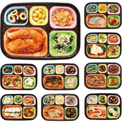 ワタミ宅食ダイレクトサブスク一人暮らし食事おすすめ400。一人暮らし,食事,おすすめ,ランキング,ご飯,ごはん,めんどくさい,野菜,宅配,冷凍,弁当,健康,一人暮らしの食事,栄養バランス良し,電子レンジ,比較,バランスの良い食事,健康的な食事,一人暮らしの食事での栄養の偏り,定期便,定期お届け,男,一人暮らしこれだけは食べておけ,自炊しない,食生活やばい,メニュー,自炊しない